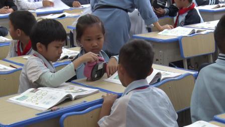2019-2020学年第一学期二年级数学科《认识时间》岗美镇中心小学谢江