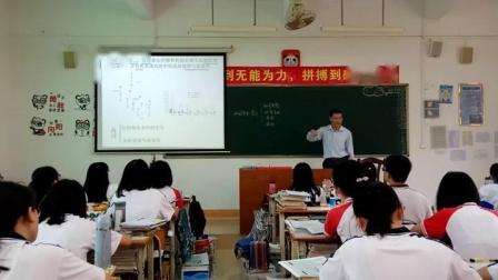 2019-2020学年第一学期高二年级地理科《周测试卷评讲》阳春市第一中学谢天益