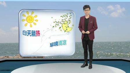20191121 茂名天气预报节目