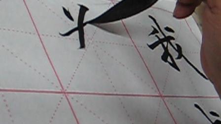 4480  省略替代的写法示范(二)