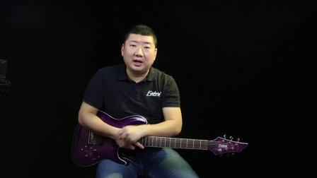 爱德文吉他教室零基础教学—电吉他基础教程57