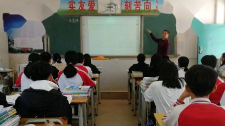 2019至2020学年第一学期九年级数学上册《直线和圆的位置关系》岗美中学韩启就