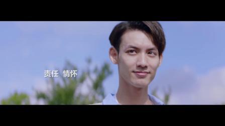 航天申宝 【北大专题片-我们用心 让你安心】