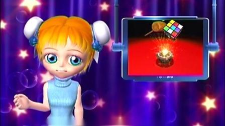 宝宝学英语动画系列之彩虹的颜色