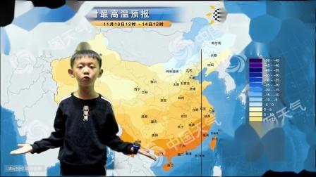 向日葵金口才学员作品《天气预报》熊俊宇