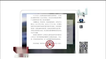 阿坝官方回应九寨沟旅游环线厕所乱象