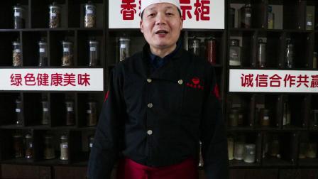 菊花茄子,让你瞬间变身酒店大厨~美食汇小吃培训中心
