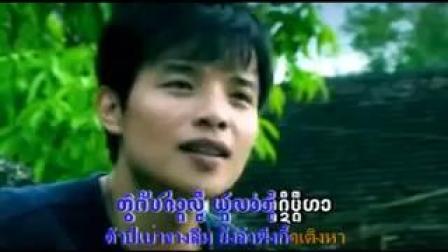 艾罕建-想念清迈女孩(原版MV,傣泐语),岩罕建西双版纳傣族歌曲