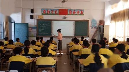 2019-2020学年第一学期六年级语文科《我的伯父鲁迅先生》阳春市民族希望学校潘茵老师