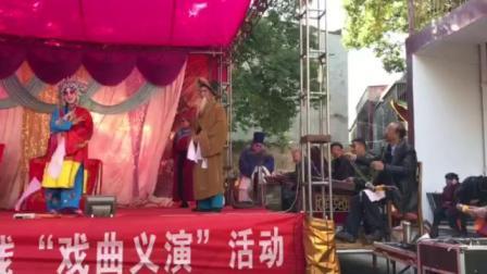 湖北武汉楚剧团