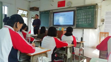 2019-2020学年第一学期高三年级政治科《世界的物质性》阳春市第二中学黎清颂教师