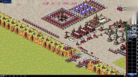 红警2.尤里的复仇.远征军-2 大国之魂.任务包.战役.第6集