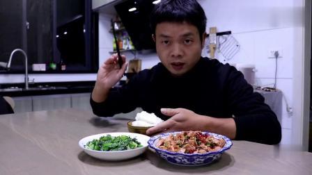 豆腐这种做法,没有肉也特别好吃,简单两个菜晚餐吃得特别爽