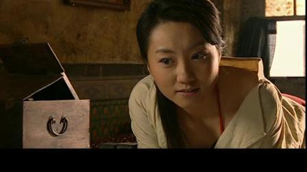吕梁英雄传2005  13