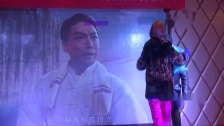 2019年春节联欢节目之三