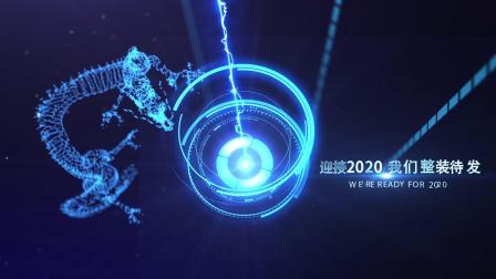 NPT0035 蓝色科技 6句话  41秒