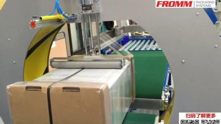 全自动包装流水线 全自动PP带捆包机+全自动水平缠绕裹膜机FV350 90
