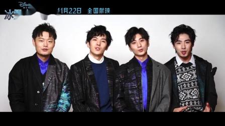 声入人心男团Super Vocal邀你踏上冰雪旅行!