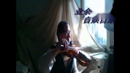 杨幂【爱的供养】最新流行歌曲-无伴奏自学小提琴3378首