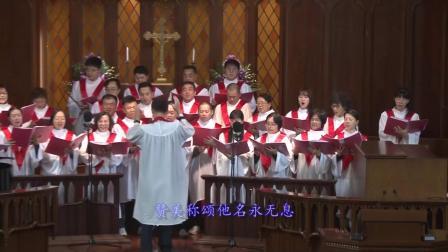 颂赞诗歌《耶和华祝福满满》
