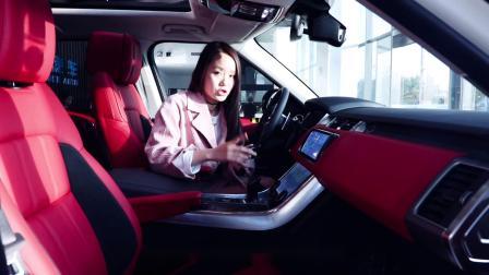 静态体验2020款路虎揽胜运动版,万起的实力派豪华SUV