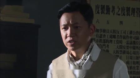 《富滇风云》时隔八年终开播 潘粤明李小冉商战故事
