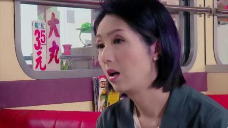 妻子的浪漫旅行:丁子高大骂老婆太邋遢,杨千嬅大佬上身:搞么啊