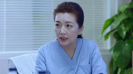 急诊科医生:刘慧敏即将晋升主任,不料竟指桑骂槐起来