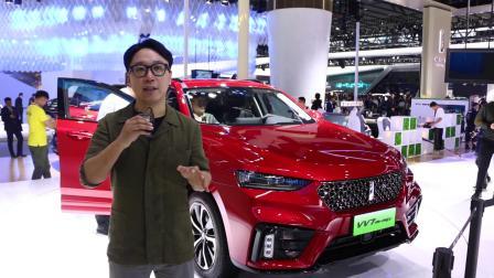 2019广州车展 WEY VV7 GT PHEV