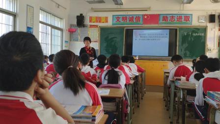 2019 2020学年第一学期八年级生物科植物的生殖阳春三中杨永兰教师