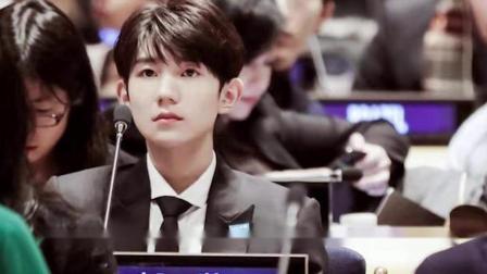 王源受邀出席联合国大会,中文发言从容不迫,连续三年登国际舞台