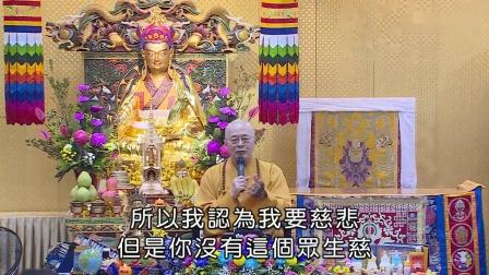 海涛法师《观音慈悲的眼泪》--台北生命道场