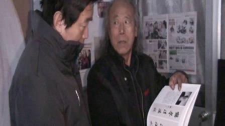 中国画系主任汪港清参观周明智先生画展纪实