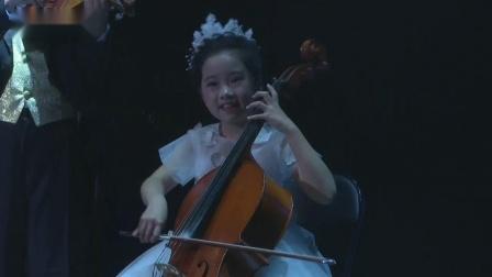 李佳宸 2019.11.8 葫芦岛市实验二小汇报演出 小提琴协奏我和我的祖国