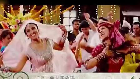 【娱乐小苹果】印度神油版《小苹果》三锅很喜欢_高清
