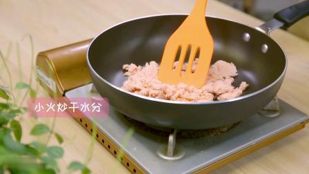 8个月宝宝辅食:三文鱼肉松 补脑明目