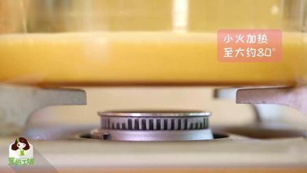 3岁宝宝辅食:夏日酷暑,一勺清凉,自制芒果冰淇淋!