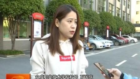衡南县2019年职业技能提升培训,衡阳市众成职业技术学校开课启动仪式