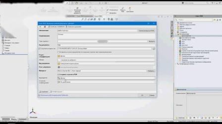 SolidWorks Union-PLM插件
