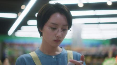 《独家记忆》超市兼职竟然还有这种福利 宋琪琪表示学到了