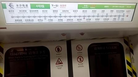 长沙地铁4号线(04A041~042)光达~杜家坪运行与报站,中车株机b型列车