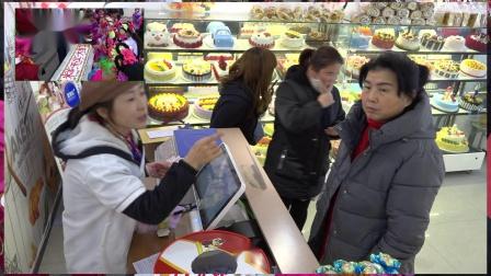 祝贺天津萃格蛋糕唐官屯加盟店隆重开业