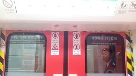 长沙地铁2号线长沙臭豆腐专列(02A061~062)长沙火车南站~光达运行与报站,南车株机b型列车