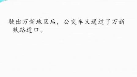 2016年7月抚顺605路公交车运转纪实(下)