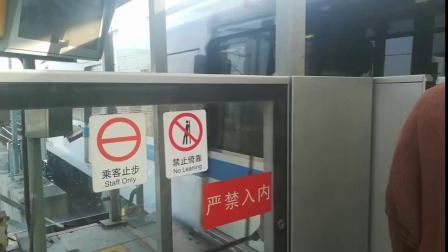 上海地铁8号线(36)