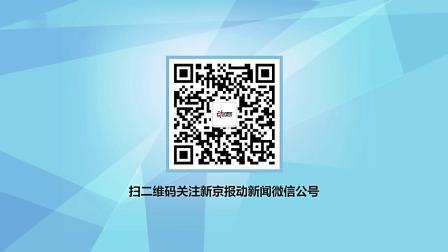 高清安徽铜陵一化工厂爆炸 3d科普何为溶剂油