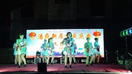 米粮舞队《中国梦》    潘府进宅联欢会