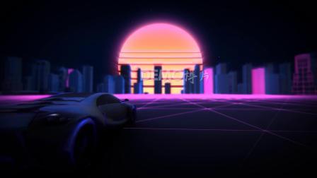 歌曲配乐视频 幼儿园 晚会表演 v197 2K画质超豪华跑车法拉利兰博基尼奔驰宝马城市夜景粉色紫色霓虹灯月亮 演艺舞台酒吧 跳舞视频 元旦春节