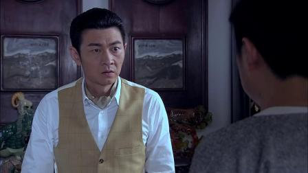 铁核桃2015版 第25集 抗战电视剧 主演:傅程鹏 侯梦莎