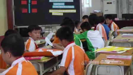 Let's read_第二课时(二等奖)(教科版三起点五年级下册)_T3786253